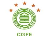 *十四届绿博会 2021中国(江西)糖酒食品展览会